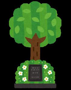 樹木葬にする際の木の種類ってあるの?