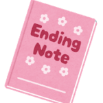 事前に樹木葬のエンディングノートを作成出来るの?